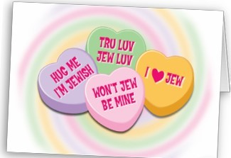 jewish_valentines_card_candy_hearts-p137285955891356699en8ck_3251-e1359293731236